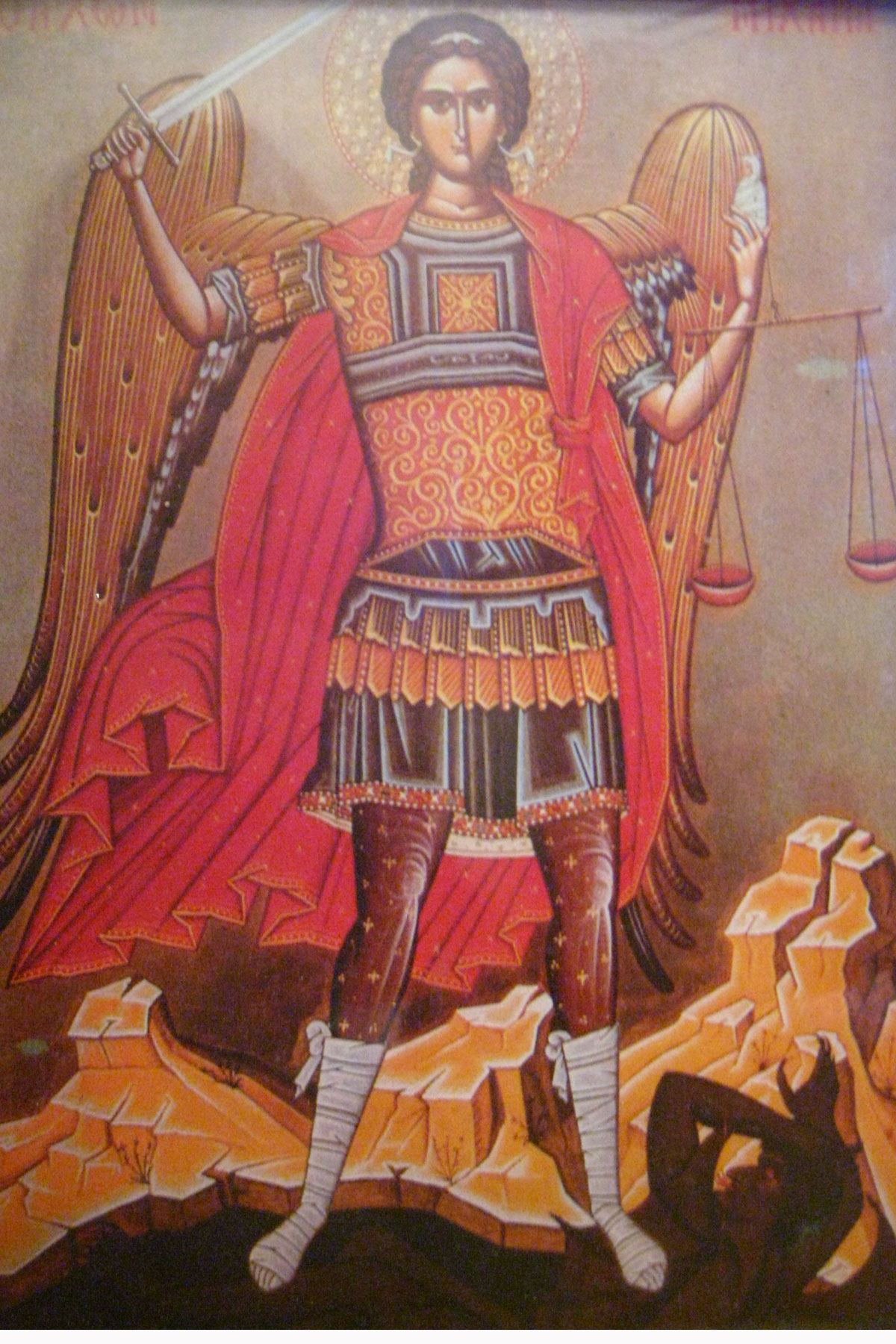 Икона от зависти и сглаза православная